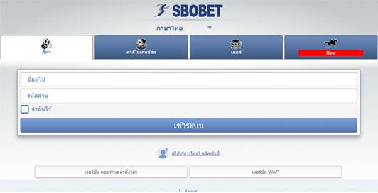 sbobet mobile แทงบอลออนไลน์ผ่านมือถือ