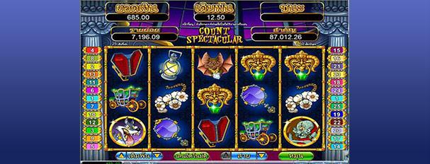sbobet-slot-games